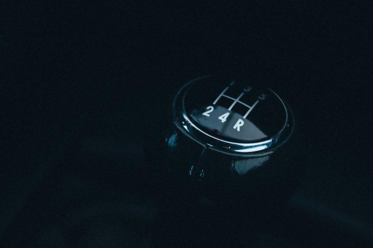 ARTICULO: Ventas de autos suben 24,7% en julio y 17,3% en el año