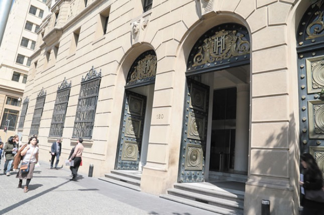 """ARTÍCULO: """"Reflota proyecto de ley que busca aumentar transparencia en la industria financiera"""""""