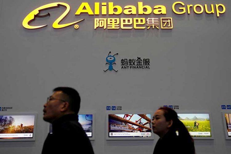 """ARTÍCULO: """"Alibaba se internacionaliza para alcanzar nuevo récord de ventas en el Día de los Solteros"""""""