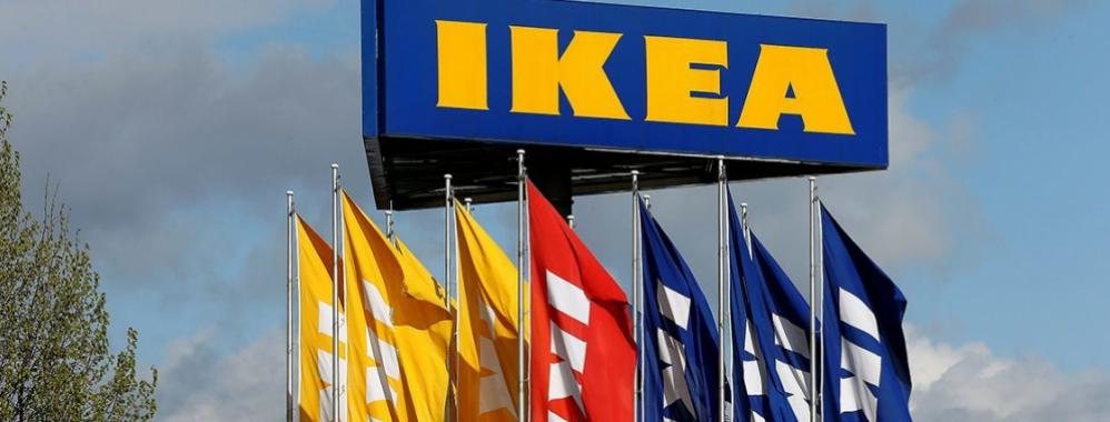 """ARTÍCULO: """"IKEA entrará al Cono Sur de la mano de Sodimac"""""""