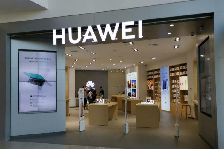 """ARTÍCULO: """"Nueva tienda de Huawei en Mall Barrio Independencia"""""""