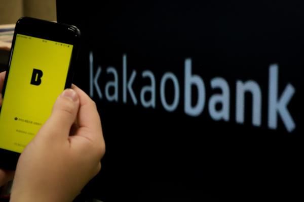 """ARTÍCULO: """"Kakao: ¿cómo un banco digital coreano desafía a la industria financiera tradicional?"""""""