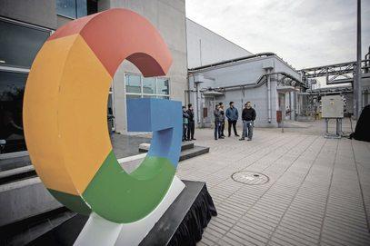 """ARTÍCULO: """"Google invertirá US$ 200 millones para desarrollar nuevo data center en Chile"""""""