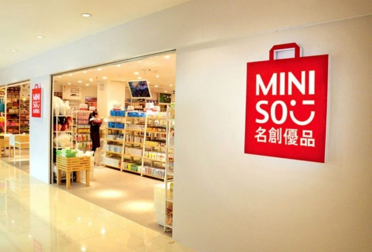 """ARTÍCULO: """"Miniso abrirá su tienda más grande en Chile en Mall Plaza Los Dominicos"""""""