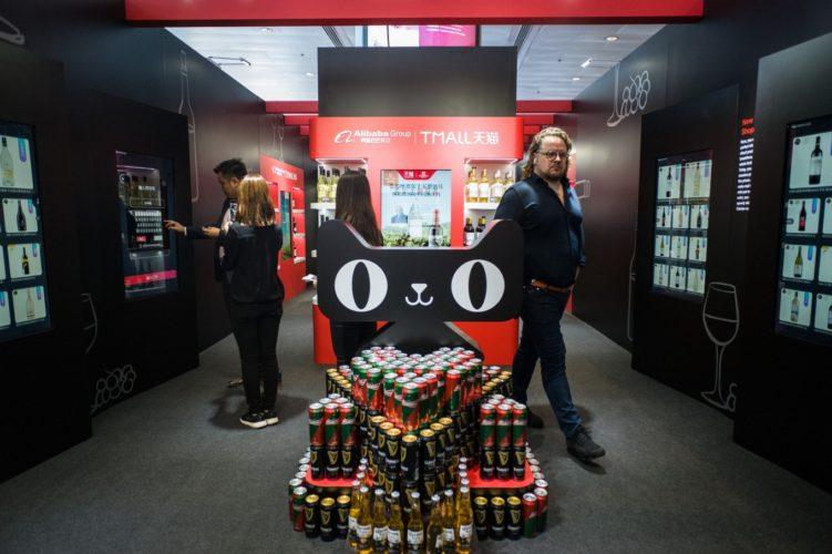 """ARTÍCULO: """"Alibaba da nuevo paso en Chile: busca sumar productos locales a su supermercado online"""""""