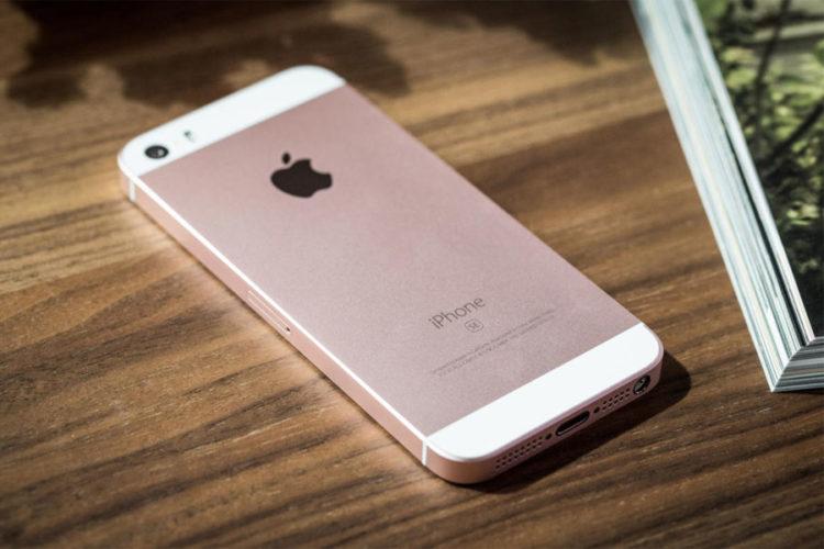 """ARTÍCULO: """"El iPhone de bajo costo comenzará la producción en febrero"""""""