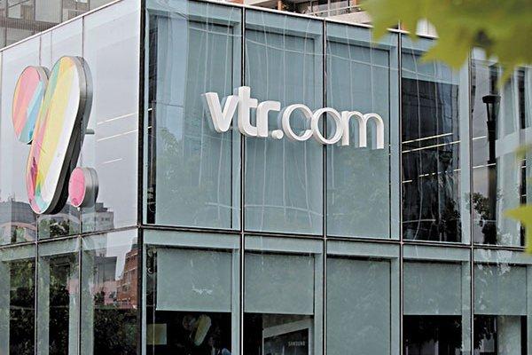 """ARTÍCULO: """"VTR busca hacer frente a Netflix y Amazon: anuncia nueva estrategia comercial que incluye alianza con HBO"""""""