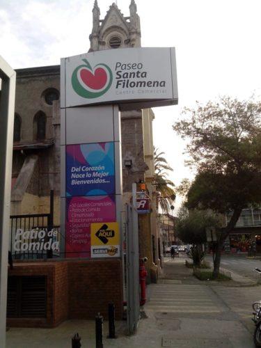 """ARTÍCULO: """"Mall de Patronato toma la delantera y anuncia reapertura para este miércoles"""""""