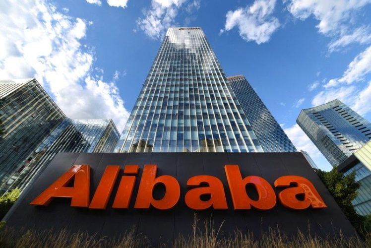 """ARTÍCULO: """"Confinamiento impulsa ventas y resultados del gigante Alibaba"""""""