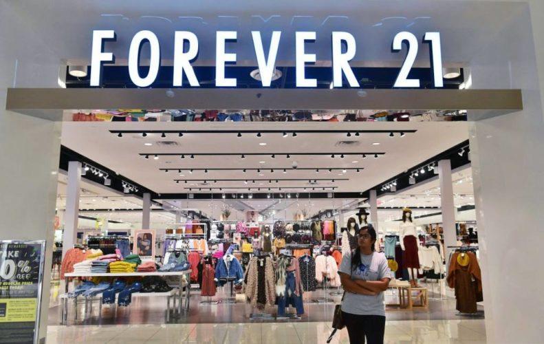 """ARTÍCULO: """"Forever 21 potenciará su presencia en la región e impulsará e-commerce en 2021"""""""